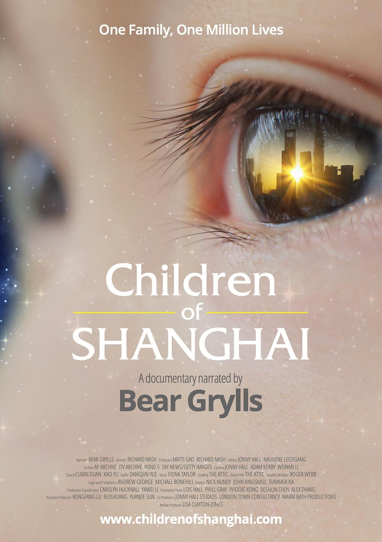 Children of Shanghai Poster