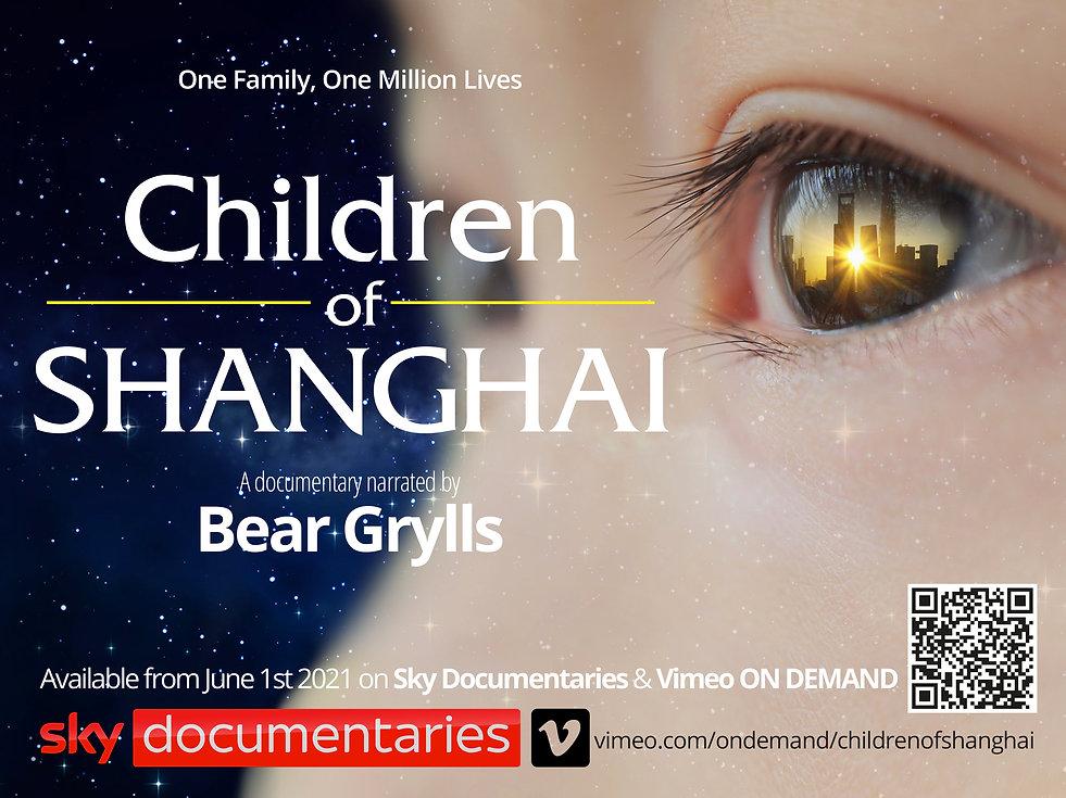 CHILDREN_OF_SHANGHAI_sky_poster_HIGH_RES