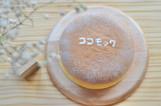 S__26664989.jpg