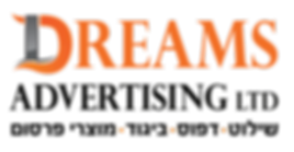 logo dreams-05-05.png