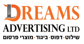 logo dreams-05-05.png