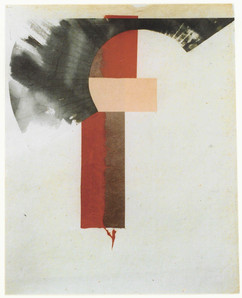 1989 49x58 collage on paper 1989