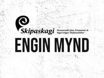 Sigurdís frá Skipaskaga