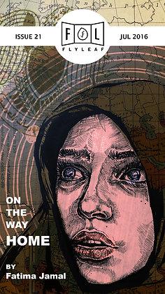 On the Way Home by Fatima Jamal