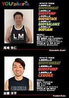 新尾崎加藤.png