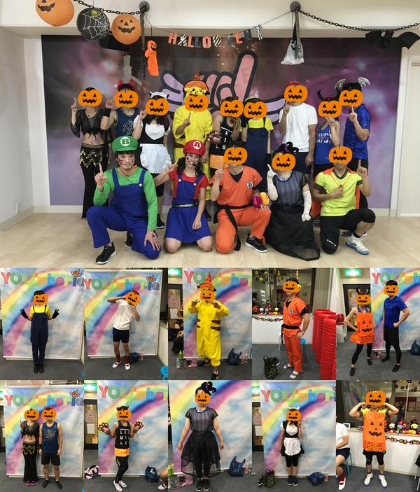 2017年10月30日(月)ハロウィンパーティー 仮装deボディアタック