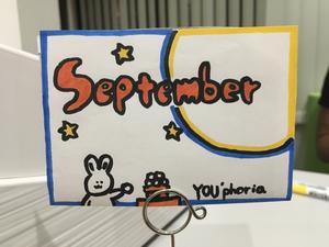 9月ですね。