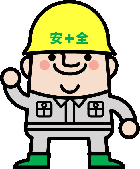 向かいのビル工事中(?)