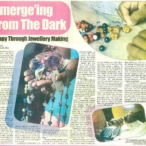 Emerge'ing from the Dark