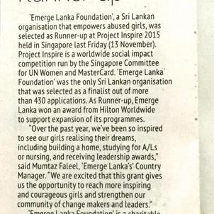 Emerge Lanka - Runner Up