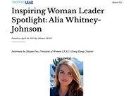 Inspiring Woman Leader Spotlight: Alia Whitney-Johnson