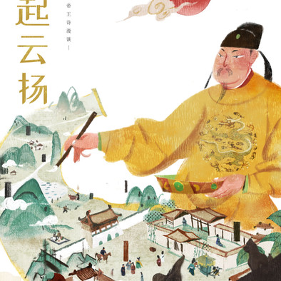Traditional Chinese Culture - Cover