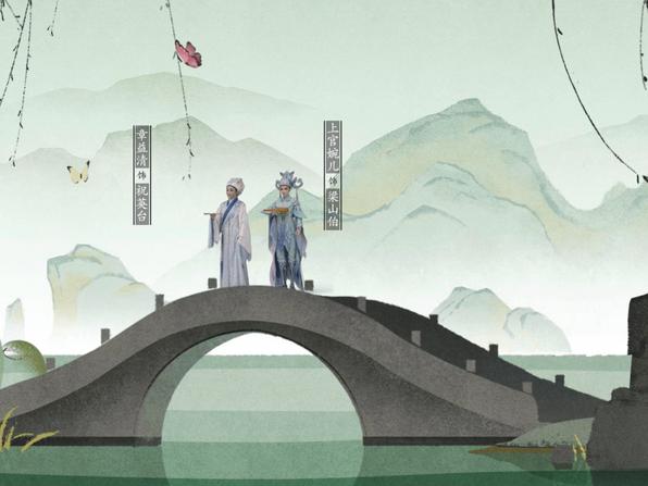 Srike of kings and Yue Opera