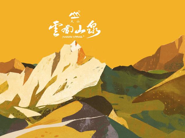 YunNan Spring
