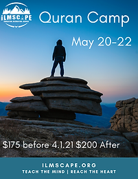 ilmscape Quran Camp