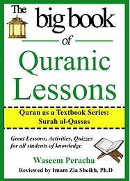 big book quran front.JPG