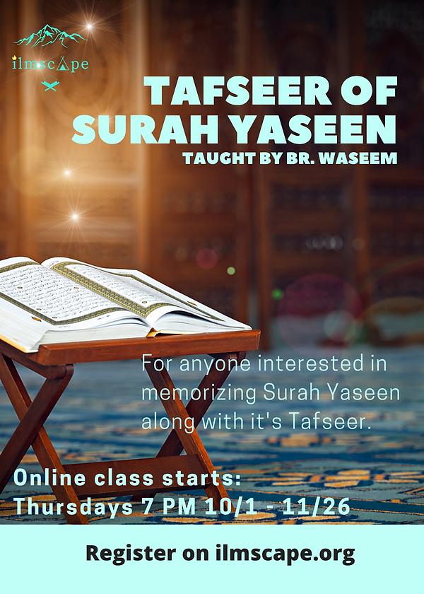 Tafseer class Flyer.png