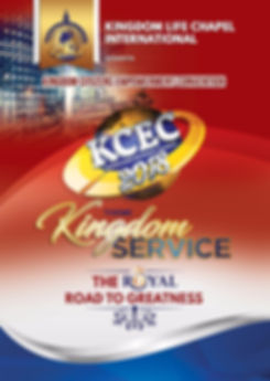 KCEC 2018 BACK.jpeg
