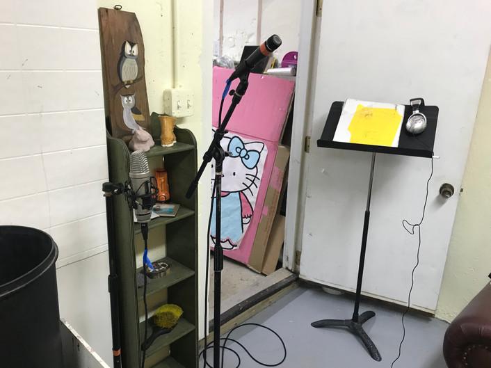 Home Recording 6