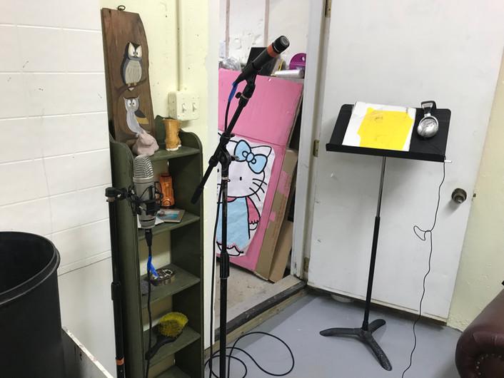 Home Recording 4