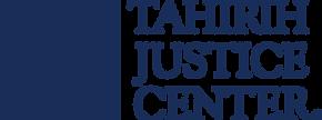 Tahirih Logo - PNG (blue).png