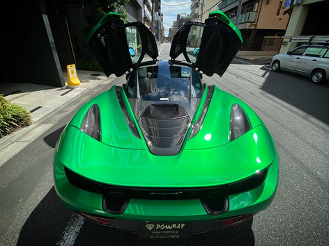 720s Gloss Green Envy