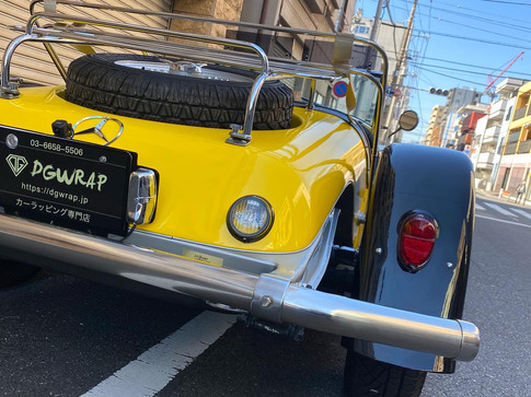 SSK Gloss Yellow