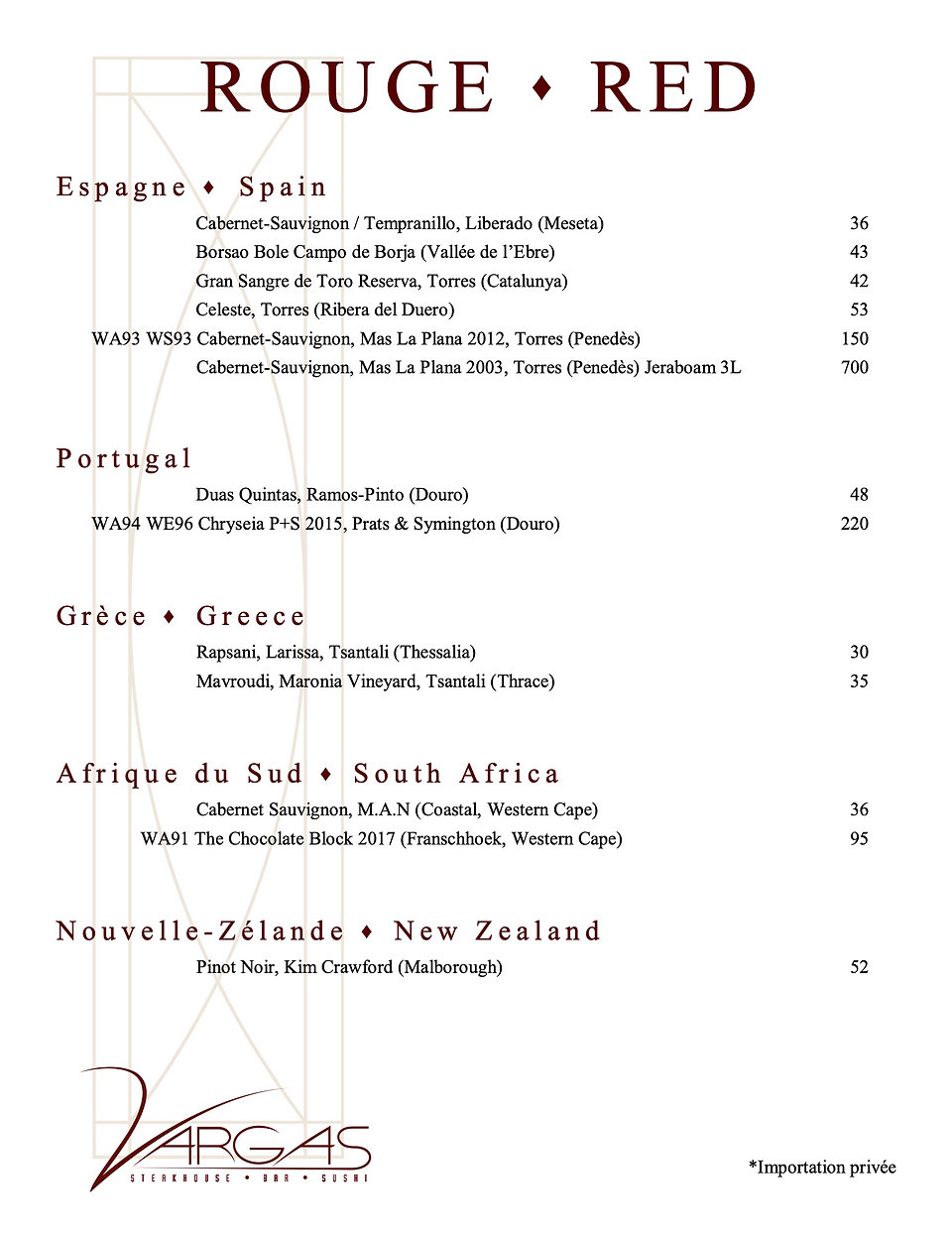 Wine List 2020-12.jpeg
