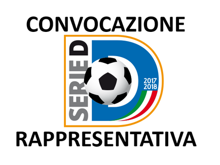 Rappresentativa Serie D: prima convocazione per tre bianconeri.