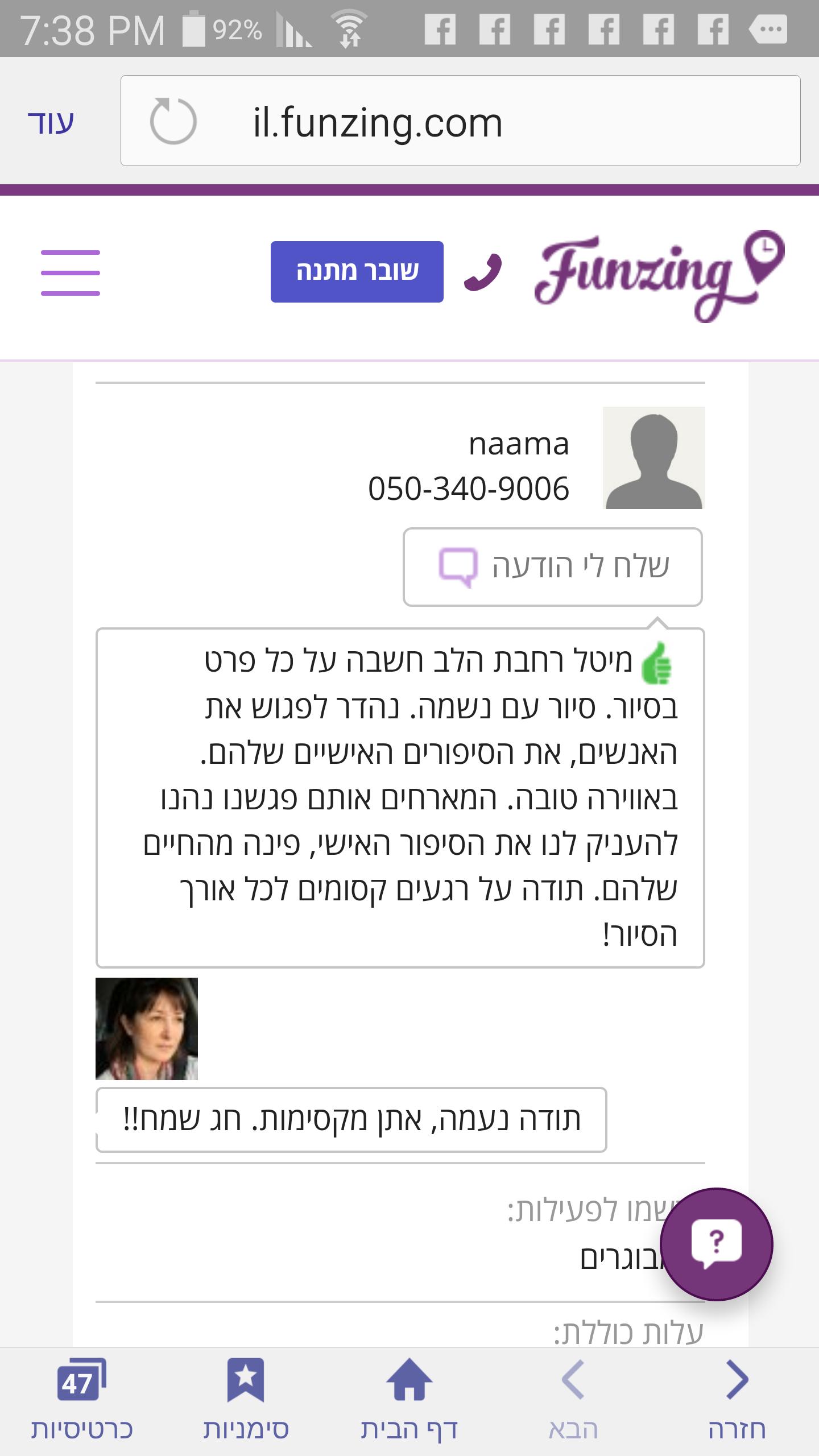 Screenshot_2016-05-21-19-38-59