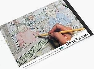 WhatsApp Image 2020-09-08 at 09.52.18.jp