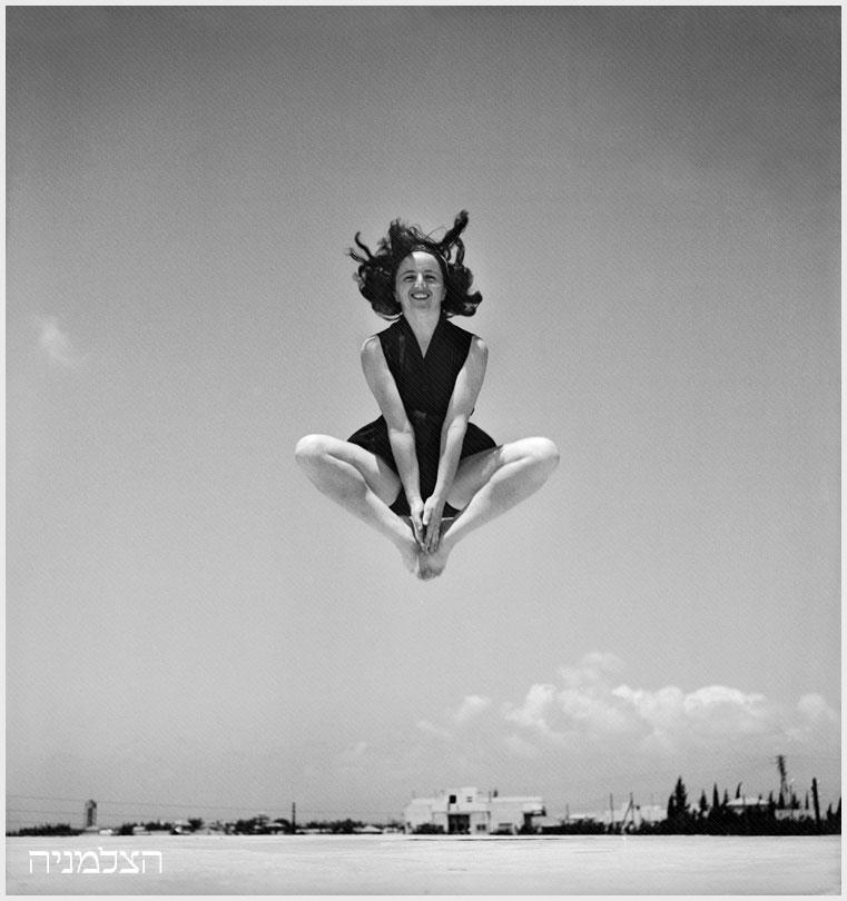 4340 Miriam Weissenstein 1941