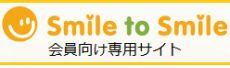 banner_smile.jpg