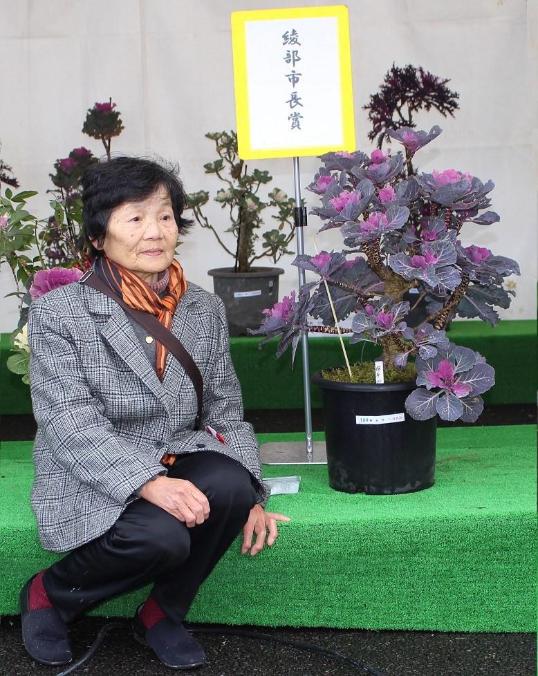 綾部市長賞 梅原妙子 様の作品