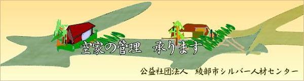 a-akiya.jpg