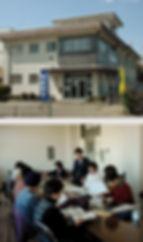 hole_image.jpg