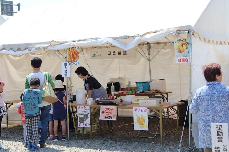 うどん・炊き込みご飯 寿司等販売 (4/29)