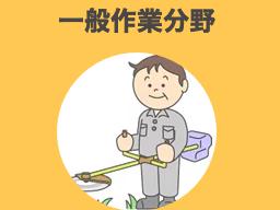 お仕事情報:コインランドリー清掃