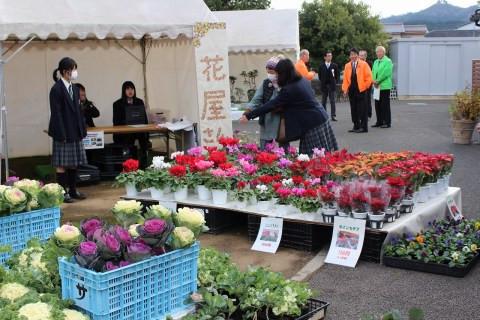 花の販売 綾部高校