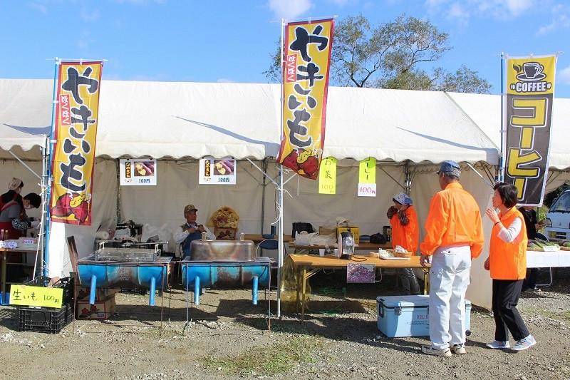 焼き芋・なま芋販売