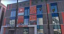 Fibroid Speciaists Koreatown Los Angeles