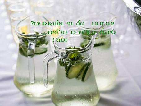מי מלפפונים - טיפול טבעי נגד אגירת נוזלים
