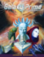Prime_Cover_Front_lowres2.jpg