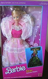 dream glow 1985 caja.jpg