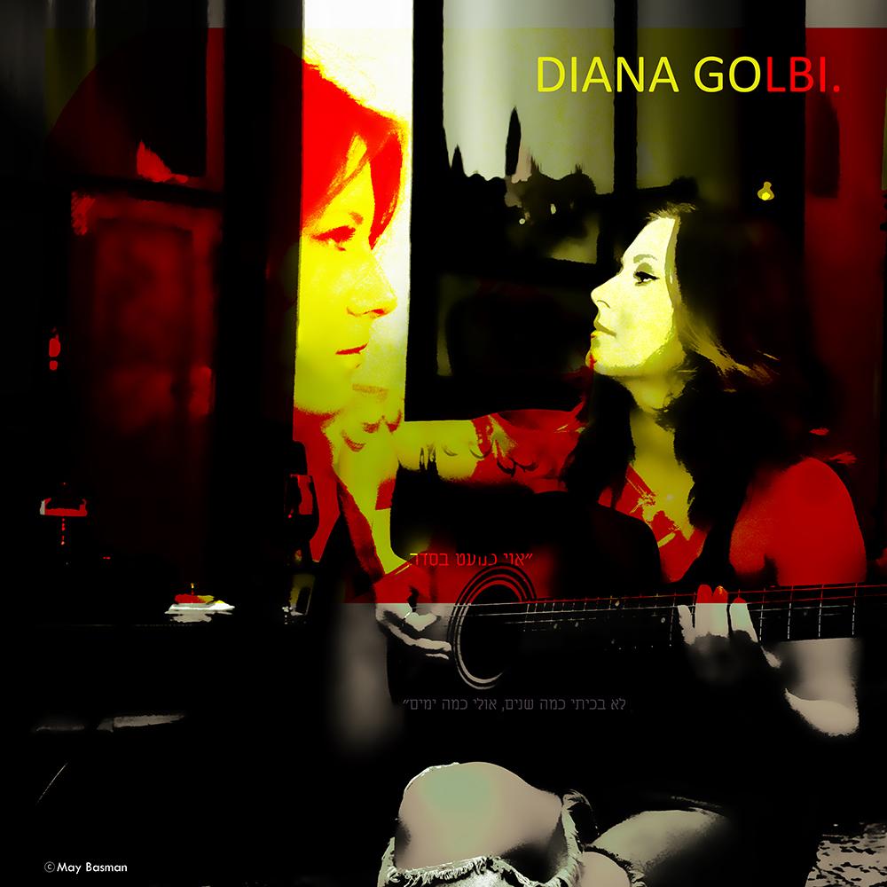 דיאנה גולבי