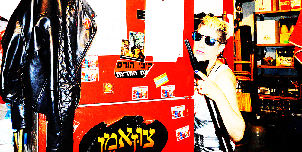 סי היימן בצוזאמן