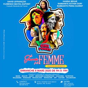 Salon 4ème Édition de LA JOURNÉE DE LA FEMME  - 08/03/2020 - Crowne Plaza Beach de Tel Aviv.