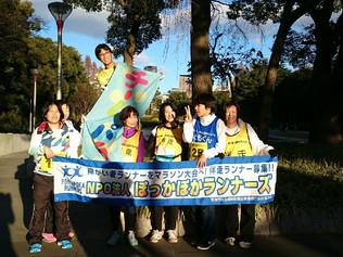 第18回Teamパラオ定期練習会withぽかラン大阪 開催!!(o^^o)