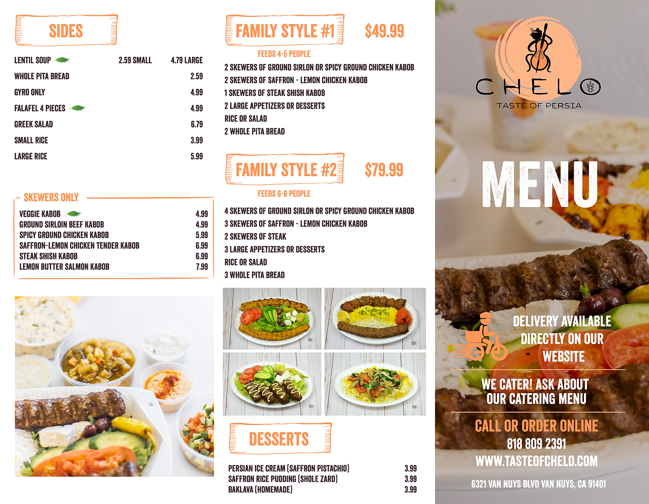 chello menu 9.png