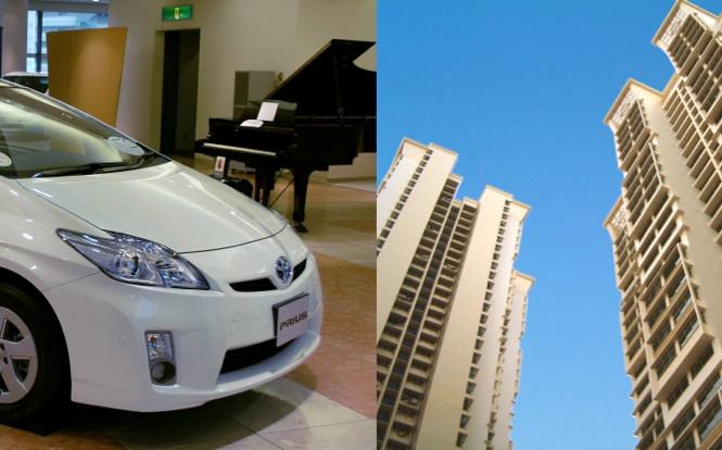 car-house.jpg